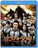 【初回仕様】テラフォーマーズ[Blu-ray/ブルーレイ]