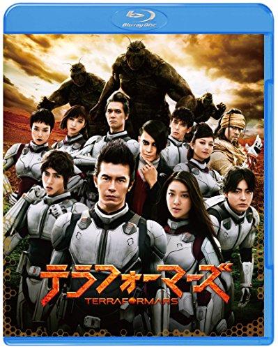 テラフォーマーズ(初回仕様) [Blu-ray]