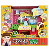 Youngtoys Kongsuni The Boiling Pot Jajangmyun Shop おもちゃ [並行輸入品]