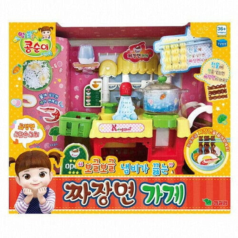 Youngtoys Kongsuni The Boiling Pot Jajangmyun Shop おもちゃ [並行輸入品]