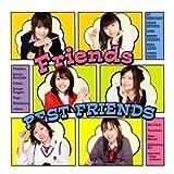 今日の5の2 Friendsベストアルバム BEST FRIENDS