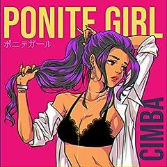 CIMBA「ポニテガール」の歌詞を収録したCDジャケット画像