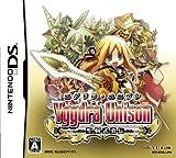 「ユグドラ・ユニゾン 聖剣武勇伝」の画像