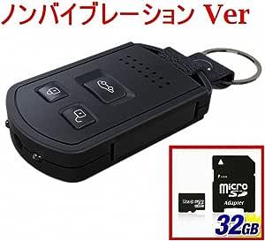 小型キーレスカメラ アウディタイプ スパイカメラ 1年保証【ZEXEZ】防犯型隠しカメラ 国内最終検品済 最上級高品質モデル (業界唯一の動体検知付:自動上書きタイプ) フルハイビジョンビデオ(1980×1080 最高30fps) &カメラ(高解像度3264×2448) MBAW-530 ≪32GB SDカード付属モデル≫