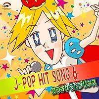 YAH YAH YAH(オリジナルアーティスト:CHAGE and ASKA)[カラオケ]