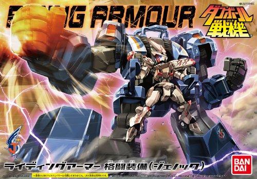 ダンボール戦機WARS (ウォーズ) ライディングアーマー格闘装備 (ジェノック)