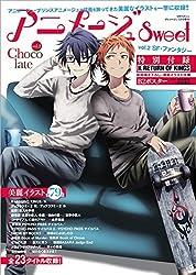 アニメージュSweet vol.2 2016年 03 月号 [雑誌]: Animege(アニメージュ) 増刊