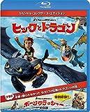 ヒックとドラゴン スペシャル・コレクターズ・エディション[Blu-ray/ブルーレイ]