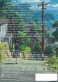 コクリコ坂から [DVD] 画像