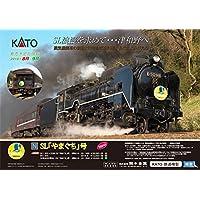 KATO Nゲージ D51 200 + 35系 SLやまぐち号 6両セット【特別企画品】10-1499 鉄道模型 客車