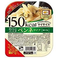 大塚食品 マイサイズ おいしいパスタ ペンネタイプ 90g×24個入×(2ケース)