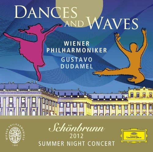 シェーンブルン宮殿 夏の夜のコンサート2012