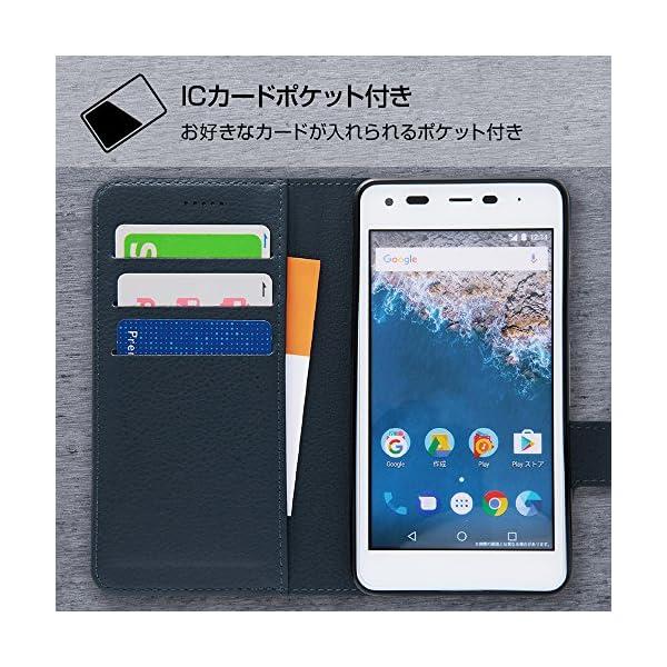レイ・アウト Y!mobile Android...の紹介画像5