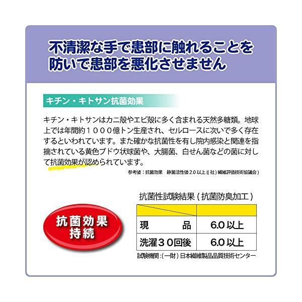 チュチュベビー かきむしり防止用手袋 【対象年...の紹介画像5