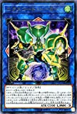 遊戯王/エクスコード・トーカー(ウルトラレア)/エクストリーム・フォース