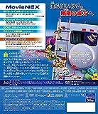 トイ・ストーリー4 MovieNEX [ブルーレイ+DVD+デジタルコピー+MovieNEXワールド] [Blu-ray] 画像