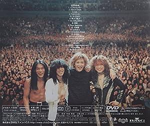 PUNCH DRUNKARD TOUR 1998/99 FINAL 3・10横浜アリーナ [DVD]