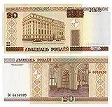 ベラルーシ/ 2000 / UNCの銀行が発行し20ルーブル非流通紙幣 - コレクターのための紙幣