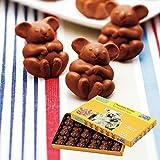 オーストラリアお土産 コアラマカデミアナッツチョコレート
