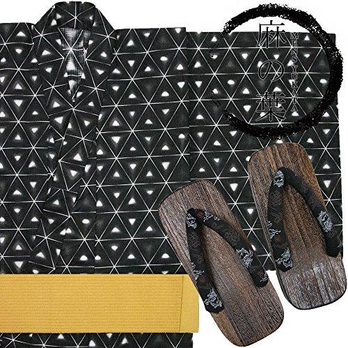 (キョウエツ)KYOETSUメンズ浴衣3点セット麻の葉O(浴衣/角帯/下駄)(L,O-1.麻の葉×黒(角帯金))