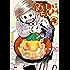 めしにしましょう(4) (イブニングコミックス)