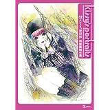 "Kissy's portraits〜52人による""岸田尚""肖像画競作集 (TH ART SERIES)"