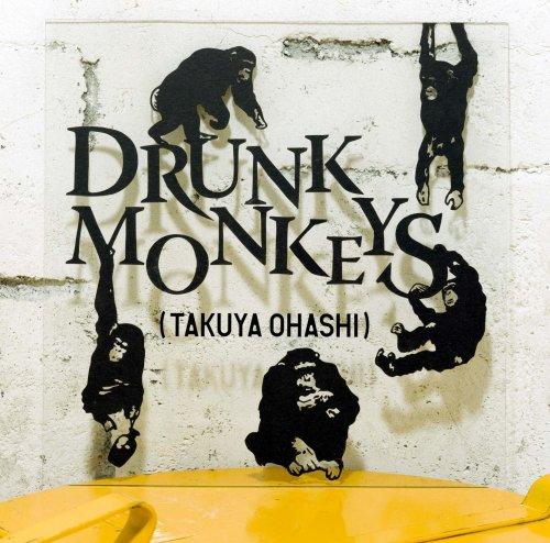 Drunk Monkeysの詳細を見る