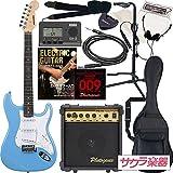 SELDER エレキギター ストラトキャスタータイプ ST-16 初心者入門13点セット /ライトブルー(9707001071)