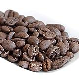 ペルー マチュピチュ コーヒー(焙煎)[200g] (豆の状態のまま)