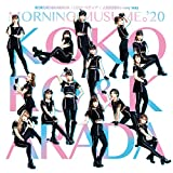 【Amazon.co.jp限定】KOKORO&KARADA/LOVEペディア/人間関係No way way(初回生産限定盤A)(DVD付)(デカジャケット付)