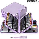 Sumnacon 160本入れ 色鉛筆ケース PUレザーケース ペンシルホルダー 色鉛筆 収納 筆箱 大容量 シンプル…