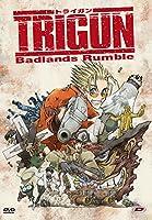 Trigun - Badlands Rumble (2 Dvd) [Italian Edition]