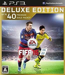 FIFA 16 DELUXE EEDITION 【限定版特典】:Ultimate Team:40プレミアムゴールドパック ダウンロードコード、メッシ FUT 5試合レンタル ダウンロードコード、ゴールセレブレーション 2種 ダウンロードコード同梱