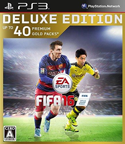FIFA 16 DELUXE EEDITION【限定版特典】:Ultimate Team:40プレミアムゴールドパック ダウンロードコード、メッシ FUT 5試合レンタル ダウンロードコード、ゴールセレブレーション 2種 ダウンロードコード同梱 - PS3