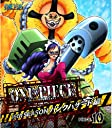 ONE PIECE ワンピース 16THシーズン パンクハザード編 piece.10 Blu-ray
