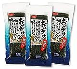中川海苔店 おにぎり おもち 用 焼海苔 3切 30枚 入×3袋