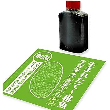 濃縮生クロレラ 30ml 原液 1本 グリーンウォーター 300リットル相当