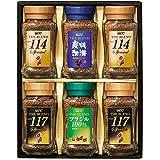 UCC ザ・ブレンド インスタントコーヒー ギフトセット 瓶 6個 IA-30N
