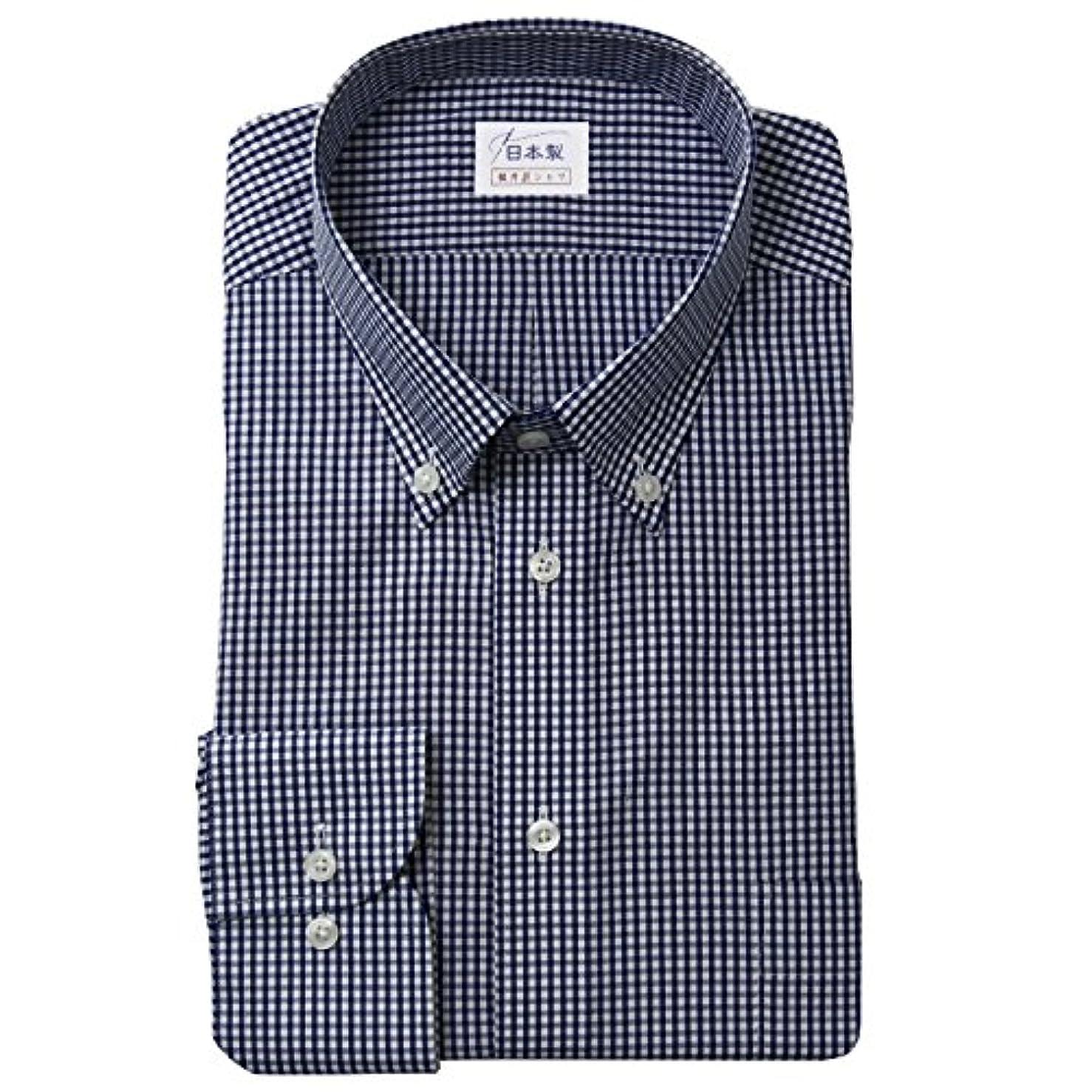 はいのれん保安ワイシャツ 軽井沢シャツ [A10KZB281]ボタンダウン ショートポイント らくらくオーダー受注生産商品