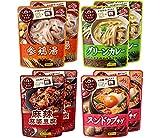 味の素 レンチンクック 4種のバラエティ8食セット (麻辣麻婆豆腐・スンドゥブチゲ・参鶏湯・グリーンカレー 各2食セット) 【セット買い】