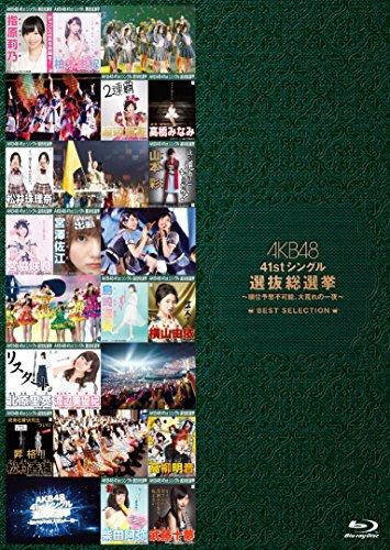 AKB48 41stシングル 選抜総選挙~順位予想不可能、大荒れの一夜~BEST SELECTION(BD) [Blu-ray]