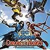 戦国BASARA CHRONICLE HEROES オリジナル・サウンドトラック