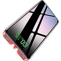 【2020年最新型&PSE認証済】 モバイルバッテリー 大容量 25800mAh パススルー機能搭載 急速携帯充電器 L…