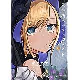 死神坊ちゃんと黒メイド (12) (サンデーうぇぶりSSC)