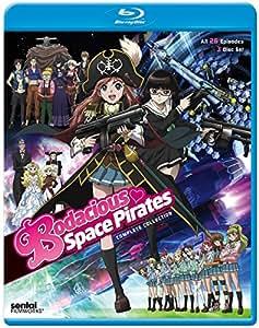 モーレツ宇宙海賊 コンプリート / Bodacious Space Perates: Complete Collection [Blu-ray] [Import]