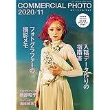COMMERCIAL PHOTO (コマーシャル・フォト) 2020年 11月号