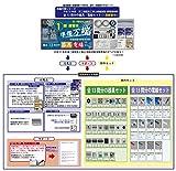 準備万端 (1回練習分) 平成27年度 第二種電気工事士技能試験練習用材料 「全13問分の器具・電線セット」
