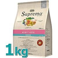 ニュートロジャパン シュプレモ [超小型犬-小型犬用] 体重管理用 小粒 1kg