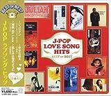 J-POP ラブソング ヒッツ ベスト オブ ベスト DQCL-2023