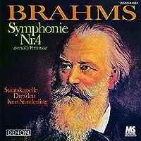 UHQCD DENON Classics BEST ブラームス:交響曲第4番 ホ短調